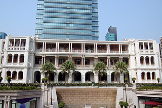 תמונה של Former Marine Police Headquarters Compound ליד הונג קונג. hongkong compound marine asia police headquarters 2010