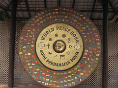 Peace Gong