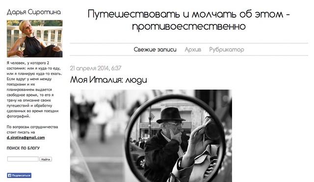 Снимок экрана 2014-04-22 в 19.27.00