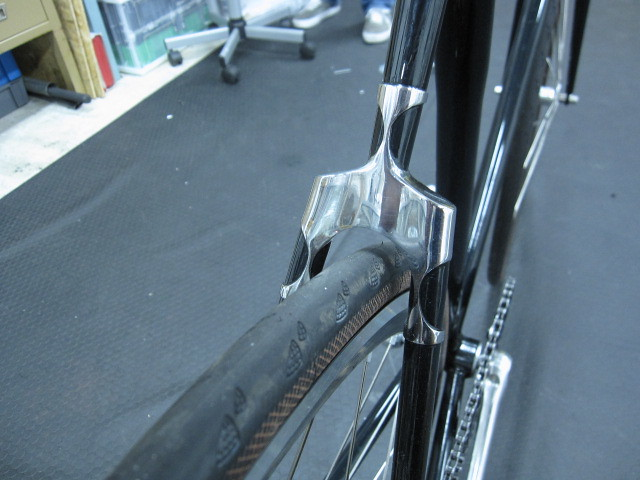 Special handcut rear fork crown