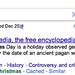Christmas on Google