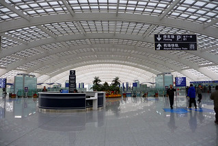 Beijing captital international airport BCIA 北京首都国际机场