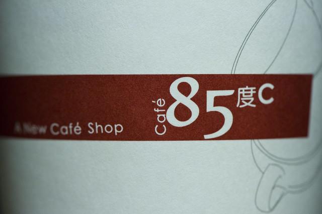 85度C 紅豆珍珠?茶