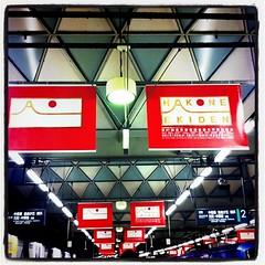 渋谷駅もすっかりお正月モード