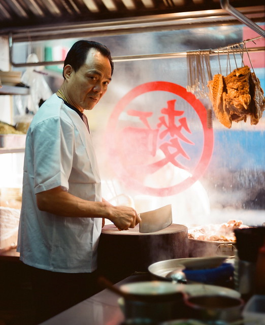 butcher - analog photography in hong kong