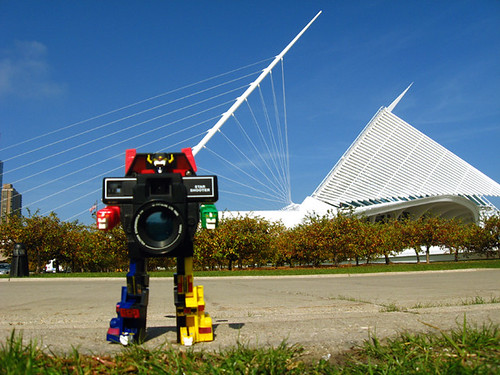 voltron starshooter at milwaukee art museum