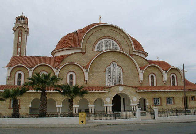 Agioi Pantes church