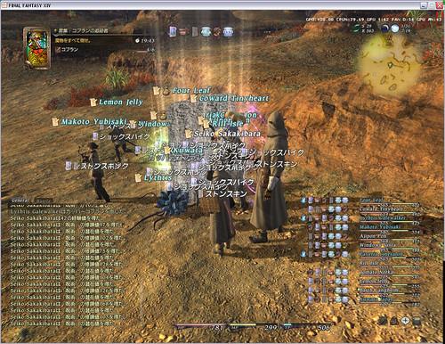 20100927イメージ383