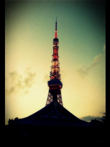 Tokyo dalla vita di Tiziano Terzani