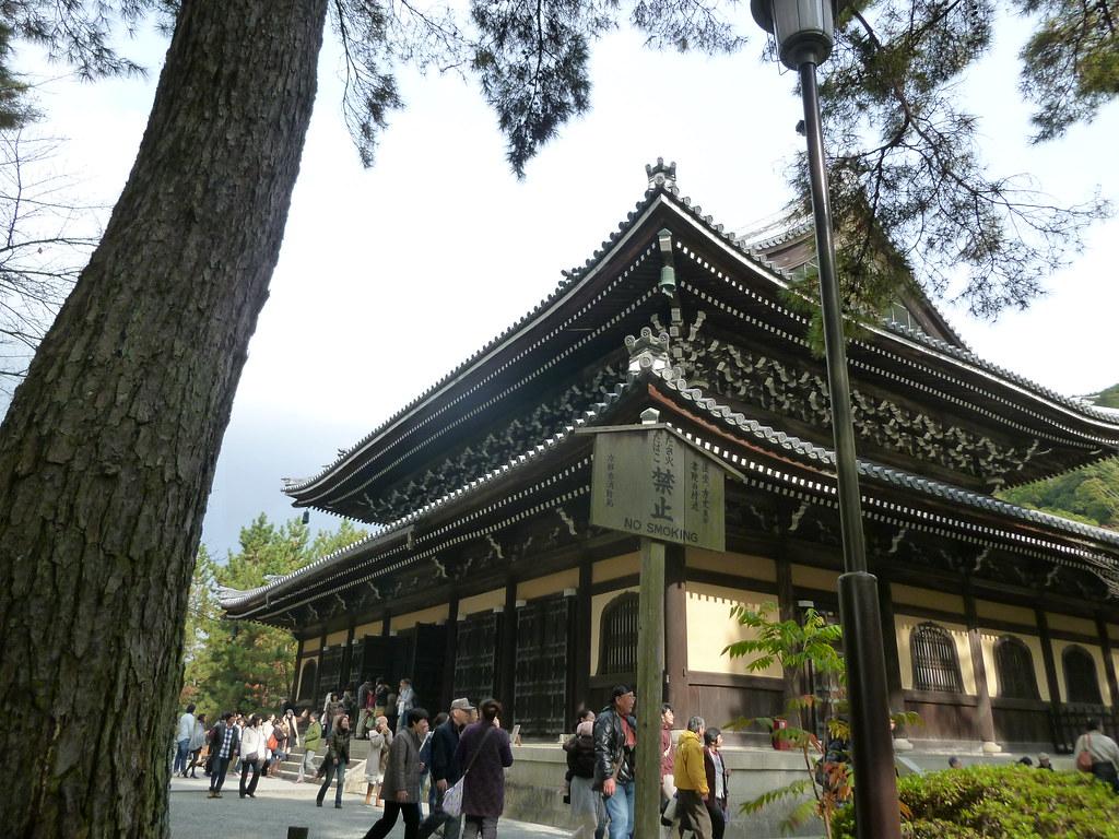 Kyoto Eikan-ji Nanzen-ji 2010.11.28_043