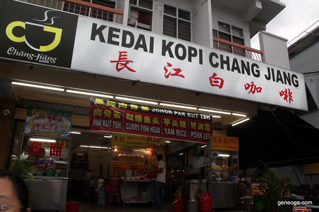 Kedai Kopi Chang Jiang