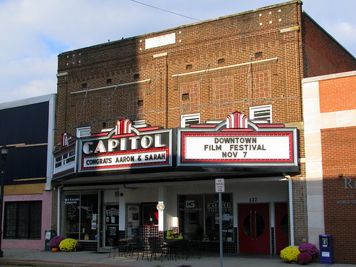 Capitol Theater - Maryville, TN
