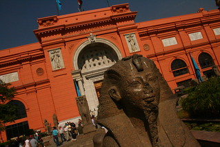 Outside the Egyptian Museum