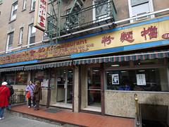 土, 2010-12-25 13:43 - Bo Ky Restaurant 波記潮州小食