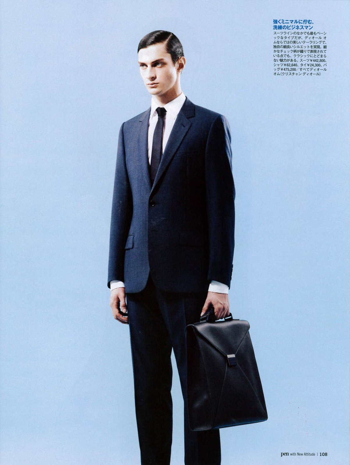 Matthew Bell0059_pen No.358 Dior Homme(super sonic)