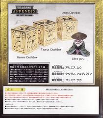 [Imagens] Pandora´s Box Vol. 1 5207205280_d51287255d_m