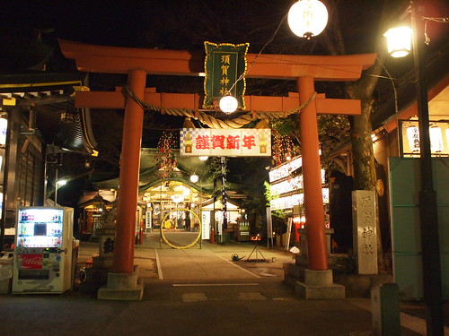 須賀神社初詣