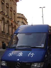Van Marked up with Chinese Writing, Newcastle City Centre