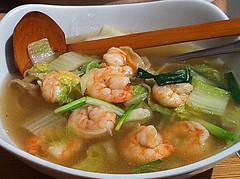 Tahruah Thai Kitchen