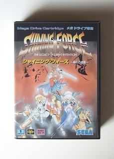 Shining Force Mega Drive case front
