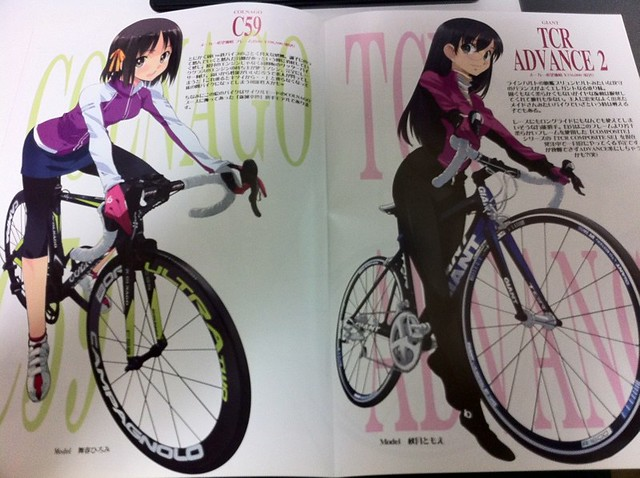Recent Photos The Commons Getty Collection ... : 鎌倉 自転車部 漫画 : 自転車の