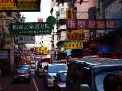 Jordan Road  (Hong Kong 2010)