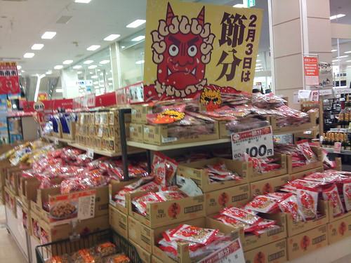 Setsubun goods