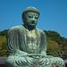 Small photo of Amida Buddha