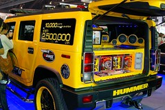 Hum-Vee (Hummer H3) special music edition