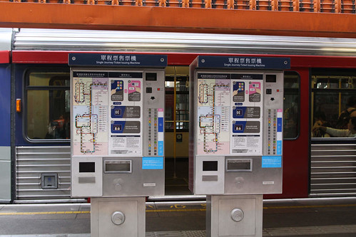 Single Journey Ticket Issuing Machine at a Light Rail stop