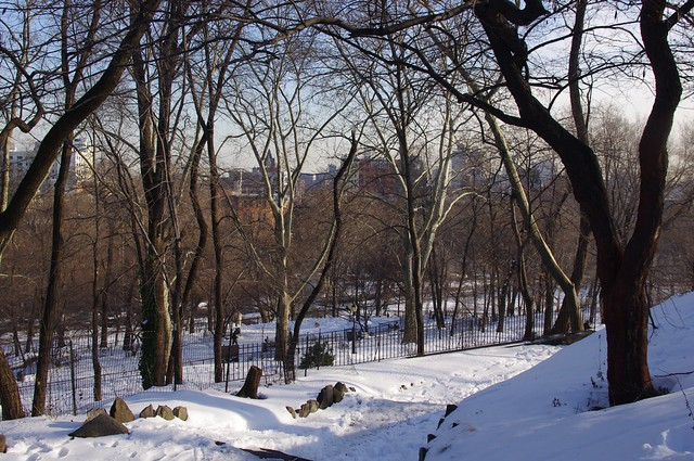 Morningside Park, New York - New York