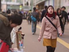 新宿 Shinjuku Tokyo Japan