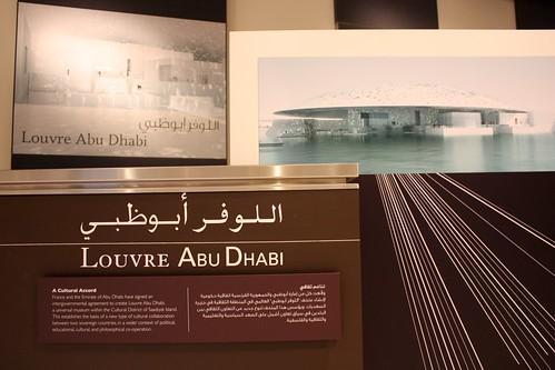 Louvre Abu Dhabi - Manarat Al Saadiyat, Abu Dhabi