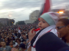 Baby with Flag of Egypt