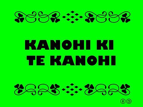 Buzzword Bingo: Kanohi Ki Te Kanohi means 'Face to Face Communication' in Maori