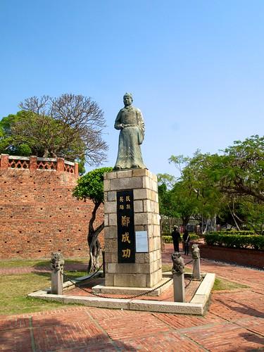 Statue of Koxinga