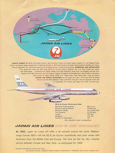 Japan Air Lines DC-8 by n303wr