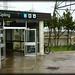 Kipling Station by Loops666