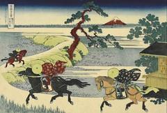 [ H ] Katsushika Hokusai - Sumidagawa Sekiya no sato (Sekiya village by the Sumida River)
