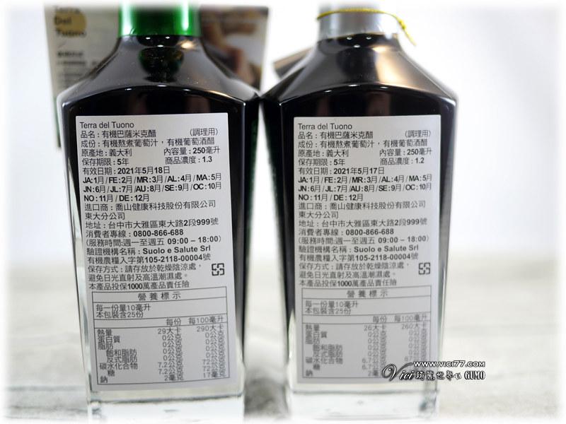 1004米克醋006