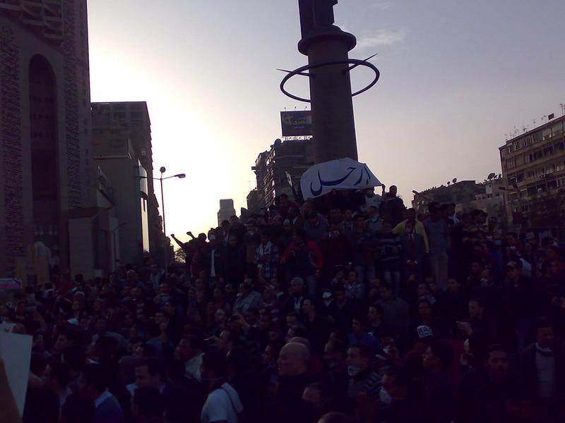 Demonstartion in Galae Square, Cairo