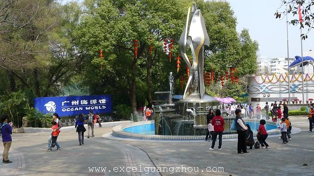 广州动物公园-广州海洋馆-越秀区先烈路 ocean world