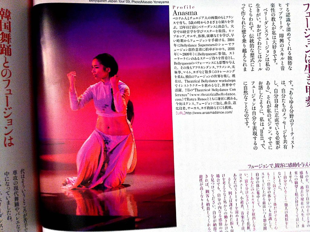 Anasma on Bellydance Japan vol 12 summer 2010