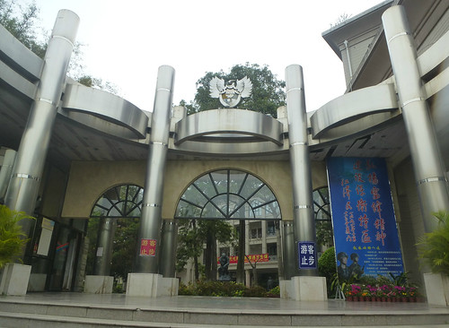 Fujian-Gulang Yu- Centre de l'ile-Art-Universite (20)
