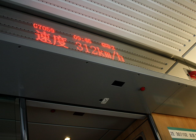 On the Train to Shanghai