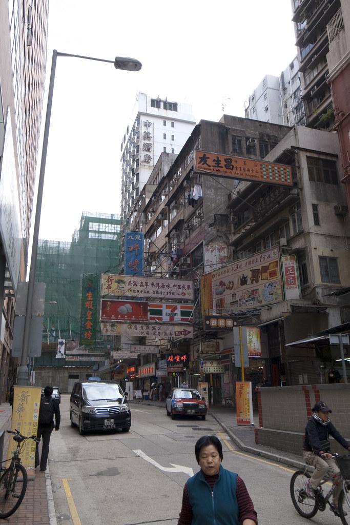 hasil keluaran togel hk