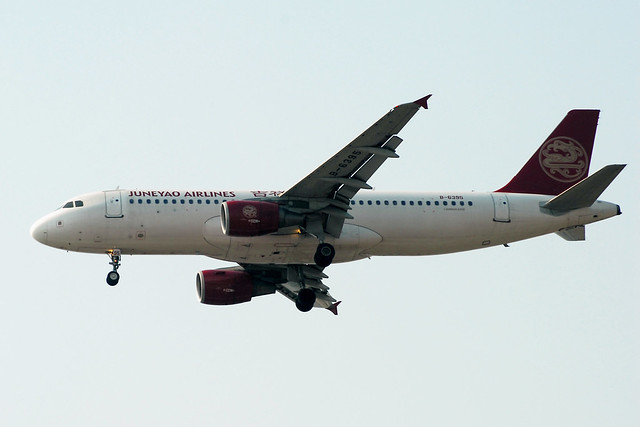 飞机msn号是什么