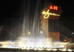 Macau- dancing fountains at Wynn