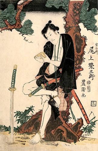 Toyokuni 1st - Chushingura
