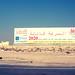 Small photo of Abu Dhabi Highway